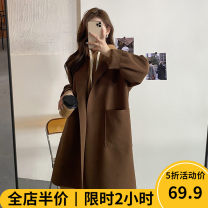 Women's large Winter 2020 Dress Two piece set Sweet easy thickening Cardigan Long sleeves Solid color Hood routine 11-21D6027+C5188- Beauty mark 18-24 years old Medium length Polyester 100% Pure e-commerce (online only) solar system