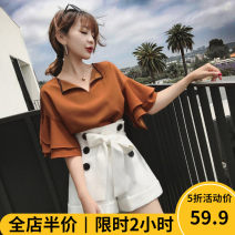 Women's large Summer of 2019 Dress Two piece set Sweet easy thickening Socket Short sleeve other V-neck routine Three dimensional cutting puff sleeve X1J1115 Beauty mark 18-24 years old Gouhua hollow longuette Other polyester 95% 5% Pure e-commerce (online only) Irregular skirt shorts solar system