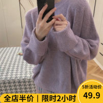 Women's large Spring 2021 sweater singleton  Sweet Straight cylinder moderate Socket Long sleeves Solid color Crew neck routine routine 12-29CS0084 Beauty mark 18-24 years old Polyester 100% Pure e-commerce (online only) solar system