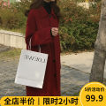 Women's large Winter 2020 woolen coat singleton  Sweet Straight cylinder thickening Cardigan Long sleeves other Medium length routine CD0002- Beauty mark 18-24 years old Polyester 100% Pure e-commerce (online only) Single row two buttons solar system