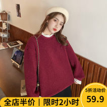 Women's large Winter 2020 Black skirt JH Burgundy top JH suit JH) Sweater / sweater Two piece set Sweet easy thickening Socket Long sleeves Solid color Crew neck routine routine eleven - 20C5122 - Beauty mark 18-24 years old Middle-skirt Polyester 100% Pure e-commerce (online only) solar system