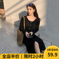 Women's large Autumn 2020 black skirt singleton  Sweet easy thickening Cardigan Long sleeves Solid color Crew neck puff sleeve 9-16C5169 Beauty mark 18-24 years old longuette Polyester 42% viscose 40% polyamide 18% Pure e-commerce (online only) Irregular skirt solar system
