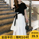 Women's large Summer 2021 Two piece set commute easy moderate Socket Short sleeve Solid color Korean version Crew neck have cash less than that is registered in the accounts routine 3-30CT3036 Beauty mark 18-24 years old Medium length Cotton 100% Pure e-commerce (online only) Irregular skirt