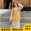 Women's large Autumn 2020 skirt Two piece set Sweet easy thickening Socket Long sleeves Broken flowers other puff sleeve 9-22C8571 Beauty mark 18-24 years old longuette Polyester 100% Pure e-commerce (online only) Irregular skirt solar system