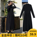 Women's large Autumn 2020 Dress singleton  Sweet easy moderate Socket Long sleeves Solid color Crew neck eight - 26C5102 - two -- Beauty mark 18-24 years old Medium length Polyester 95% polyurethane elastic fiber (spandex) 5% Pure e-commerce (online only) solar system