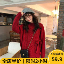 Women's large Autumn 2020 Dress Two piece set Sweet easy moderate Socket Long sleeves Solid color routine 8-28C8522- Beauty mark 18-24 years old Middle-skirt Polyester 100% Pure e-commerce (online only) solar system