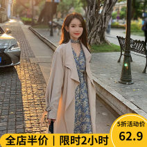 Women's large Autumn 2020 skirt Two piece set Sweet easy thickening Cardigan Long sleeves Broken flowers V-neck routine Beauty mark 18-24 years old longuette Polyester 100% Pure e-commerce (online only) Irregular skirt solar system