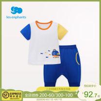suit Les enfants white 66cm 73cm 80cm 90cm Cotton 100% 6 months 12 months 9 months 18 months 2 years old