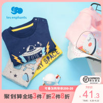 T-shirt Les enfants 80cm 90cm 100cm 110cm 120cm 130cm neutral spring and autumn Long sleeves Crew neck There are models in the real shooting nothing other Other 100% Class B Spring 2020 12 months, 2 years old, 3 years old, 4 years old, 5 years old, 6 years old, 7 years old, 8 years old