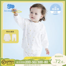 Underwear set 80cm / 1 years old (can be opened) 90cm / 2 years old (can be opened) 100cm / 3 years old (can be opened) 110cm / 4 years old 120cm / 6 years old 130cm / 8 years old Pure cotton - animal park two grain buckle pure cotton - Animal Park half high collar Cotton 100% cotton Les enfants