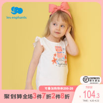 suit Les enfants white 80/1Y 90/2Y 100/3Y 110/4Y 120/6Y 130/8Y male summer princess Short sleeve + pants 2 pieces Thin money There are models in the real shooting Socket nothing Cartoon animation cotton children Giving presents at school Cotton 93.8% polyurethane elastic fiber (spandex) 6.2%