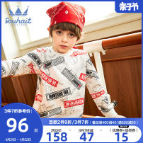 Sweater / sweater Souhait / water boy Ben White Coral Red male 105cm 110cm 120cm 130cm 140cm 150cm 160cm 170cm spring and autumn nothing motion Socket cotton other Cotton 100% tmSHOCBD50CQ018tm Class B Cotton liner Spring 2021