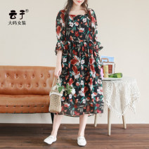 Women's large Summer 2020 the dazzling human world with its myriad temptations XL (recommended 130-160 kg) 2XL (recommended 160-190 kg) 3XL (recommended 190-220 kg) Dress singleton  commute thin Socket three quarter sleeve Plants and flowers Retro polyester Three dimensional cutting Yunzi pocket