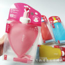Plastic water bag PVC 250ml It can hold boiling water Others outdoors 250g Made in Korea