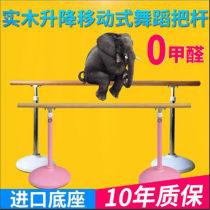 Modern dance accessories Sheng Shi S-1