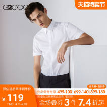 shirt Business gentleman G2000 01/160 02/165 03/170 04/175 05/180 06/185 07/190 routine square neck Short sleeve Self cultivation go to work summer youth Cotton 60% polyester 40% Business Formal  2019 Solid color Summer of 2019 cotton Pure e-commerce (online only) 50% (inclusive) - 69% (inclusive)