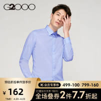 shirt other G2000 02/160 03/165 05/170 07/175 09/180 10/185 11/190 White / 00 light blue / 60 light blue / 71 light blue / 72 gray / 94 Blue / 62 light blue / 61 routine Pointed collar (regular) Long sleeves Self cultivation go to work spring youth Cotton 100% Business Formal  2018 Summer of 2019