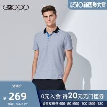 Polo shirt G2000 business affairs Fashion City routine standard 11171002 Cotton 65% polyester 35% Spring 2021 Same model in shopping malls (both online and offline) XS/160 S/165 M/170 L/175 EL/185 3L/190 XL/180 Grey / 93 Navy / 79 Blue / 74