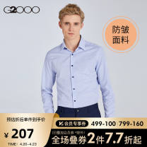 shirt Business gentleman G2000 02/160 03/165 05/170 07/175 09/180 10/185 11/190 routine other Long sleeves Self cultivation go to work Cotton 60% polyester 40% Spring 2020 Same model in shopping mall (sold online and offline)