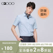 shirt Business gentleman G2000 01/160 02/165 03/170 04/175 05/180 06/185 07/190 Sky blue / 73 light grey / 93 routine Pointed collar (regular) Short sleeve Self cultivation go to work summer youth Cotton 60% polyester 40% Business Formal  2019 Summer of 2019 Pure e-commerce (online only)