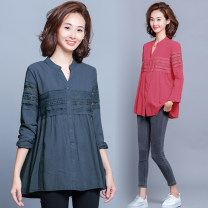shirt Peacock blue, watermelon red M,L,XL,2XL,3XL,4XL Autumn of 2019 other 71% (inclusive) - 80% (inclusive) Long sleeves commute Medium length V-neck Single row multi button Solid color Straight cylinder Korean version Gouhua, hollowing out, splicing, pleating, folding, Auricularia auricula, buttons