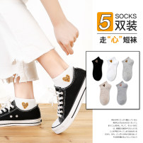 Socks / base socks / silk socks / leg socks female Salooto / sarandot 5 pairs Thin money Short tube Four seasons Sweet heart-shaped cotton hygroscopic and sweat releasing Common crotch Spring 2020 Cotton 98.5% polyurethane elastic fiber (spandex) 1.5% Pure e-commerce (online only)
