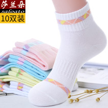 Socks / base socks / silk socks / leg socks female Salooto / sarandot L022 women's middle school 10 pairs 10 pairs routine Middle cylinder Four seasons Sweet Solid color cotton hygroscopic and sweat releasing jacquard weave l-02210 Common crotch Autumn and winter 2017 Cotton 98% polyester 2%