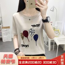 T-shirt Beige balloon Khaki balloon black balloon Beige love Khaki love black love Beige letter Khaki letter black letter Beige leopard print Khaki Leopard Print Black Leopard Print S M L XL Summer 2021 Short sleeve Crew neck easy Regular routine commute other 96% and above Korean version Other 100%