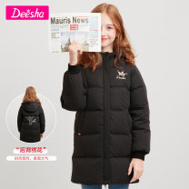 Down Jackets 90cm 100cm 110cm 120cm 130cm 140cm 150cm 160cm 165cm 90% White duck down Children and women Deesha / Desha polyester have more cash than can be accounted for Detachable cap Zipper shirt other other Polyester 100% Polyester 100% Winter 2020 princess Chinese Mainland