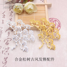 Other DIY accessories Other accessories other RMB 1.00-9.99 Gold single price silver white single price brand new Fresh out of the oven Spring of 2018