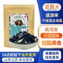 Kelp Dry aquatic products Chinese Mainland Shandong Province Weihai City 50g packing Single item China 5 people 1 week SC11637108203011 Rongcheng Yuanxing Food Co., Ltd Ren He Zhen Zhang Meng Cun, Rongcheng City, Weihai City, Shandong Province 0532-58973372 Once a week 15-18℃ Sheng Yuanlai no 50g