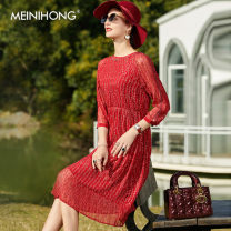 Dress Spring 2020 Dark night, warm red M L XL XXL Mid length dress singleton  three quarter sleeve commute Crew neck Loose waist Solid color Socket Big swing routine Others 35-39 years old Type A MEINIHONG Retro Embroidered lace with diamond N-201-L2008 More than 95% Crepe de Chine silk
