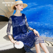 Dress Summer 2020 blue and white porcelain M L XL XXL Mid length dress singleton  three quarter sleeve commute Crew neck Loose waist Abstract pattern Socket A-line skirt other Others 35-39 years old Type A MEINIHONG Retro Button printing N-202-L2208 More than 95% Chiffon silk Mulberry silk 100%