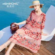 Dress Summer 2020 Decor M L XL XXL longuette Two piece set elbow sleeve street Crew neck Loose waist Decor Socket A-line skirt routine 35-39 years old Type A MEINIHONG Embroidery More than 95% silk Mulberry silk 100% Pure e-commerce (online only) Europe and America