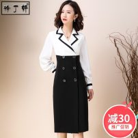 Dress Spring 2021 Black and white stitching Mid length dress singleton  Long sleeves commute tailored collar High waist Solid color double-breasted One pace skirt routine Others 35-39 years old Type H Xu Dingxuan Ol style Stitching buttons More than 95% brocade polyester fiber