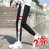 Casual pants Cool castle on E Street Youth fashion M L XL 2XL 3XL 4XL routine trousers Other leisure Self cultivation Micro bomb autumn youth tide 2019 middle-waisted Little feet Polyester 91.6% polyurethane elastic fiber (spandex) 8.4% Sports pants Pocket decoration No iron treatment Alphanumeric