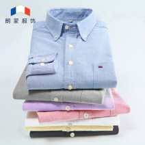 shirt Fashion City Longmont 38 39 40 41 42 43 44 45 46 routine Button collar Long sleeves Self cultivation Other leisure spring youth Cotton 60% polyester 40% tide 2019 Solid color oxford Autumn of 2019 washing cotton Button decoration Pure e-commerce (online only) 50% (inclusive) - 69% (inclusive)