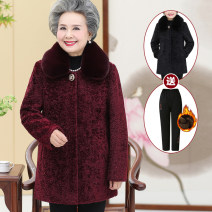 Middle aged and old women's wear Winter of 2018 Red [collect and send sachets], black [collect and send sachets], green [collect and send sachets], red cotton [increase without price], black cotton [increase without price], green cotton [increase without price] fashion Jacket / jacket easy Cardigan