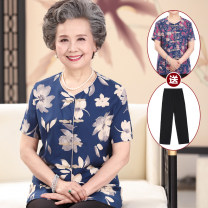 Middle aged and old women's wear Spring 2018, summer 2018 Blue [top + pants], violet [top + pants], green [top + pants], blue flower [top + pants], red flower [top + pants] Happiness suit easy Two piece set Flower and bird pattern Over 60 years old Cardigan thin stand collar routine routine pocket