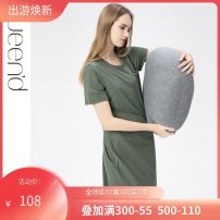 Nightdress Chundu Grey rain, green moss S,M,L,XL,XXL Simplicity Short sleeve Leisure home Middle-skirt summer Solid color youth Crew neck viscose  41% (inclusive) - 60% (inclusive) QWC02360-ZK