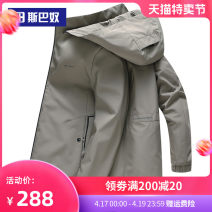 Jacket Sparrow Business gentleman 170/M 175/L 180/XL 185/XXL 190/XXXL 195/XXXXL routine standard Other leisure autumn Polyester 100% Long sleeves Wear out Detachable cap Business Casual youth routine Zipper placket Cloth hem No iron treatment Loose cuff Solid color Spring 2021 Arrest line Save pocket