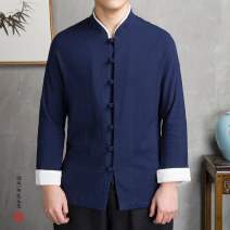 shirt other Others M,L,XL,2XL,3XL,4XL White, grey, navy routine stand collar Long sleeves standard Other leisure autumn youth Viscose fiber (viscose fiber) 80% polyamide fiber (polyamide fiber) 17% polyurethane elastic fiber (spandex) 3% Chinese style 2019 Solid color Color woven fabric washing