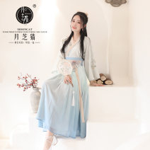 Hanfu 96% and above Spring 2021 Top + skirt (with sling) / 20 day hair 155/80A(XS) 160/84A(S) 165/88A(M) 170/92A(L) polyester fiber