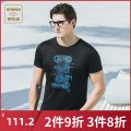 T-shirt Fashion City Lake blue 17 black routine 165 170 175 180 185 190 Edenbo / Edenburg Short sleeve Crew neck standard Other leisure summer 23BTY830 Regenerated cellulose fiber 67.4% cotton 32.6% youth Summer 2020 Domestic famous brands Same model in shopping mall (sold online and offline)