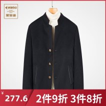woolen coat Deep Royal 01 Medium Blue 19 dark red 28 165/M 170/L 175/XL 180/XXL 185/XXXL 190/XXXXL 195/XXXXXL 200/XXXXXXL Edenbo / Edenburg Fashion City 23DDC736 Wool 95% polyamide 5% Winter 2020 Medium length Other leisure standard Same model in shopping mall (sold online and offline) youth