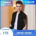 Jacket Youth fashion Edenbo / Edenburg routine standard Other leisure spring 22CWK010 Polyester 100% Long sleeve Wear out Baseball collar tide youth routine Zipper placket Closing sleeve Spring 2021 Same model in shopping malls (both online and offline) Black 03