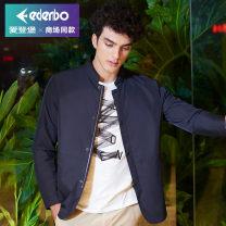 Jacket Edenbo / Edenburg Business gentleman Deep Royal Blue 01 165/M 170/L 175/XL 180/XXL 185/XXXL 190/XXXXL 195/XXXXXL 200/XXXXXXL routine standard Other leisure autumn 23BWK410 Polyamide (nylon) 89.2% polyester 10.8% Long sleeves Wear out Business Casual Autumn 2020