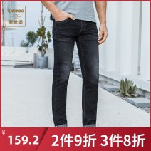 Jeans Fashion City Edenbo / Edenburg 29 30 31 32 33 34 35 36 37 38 Black 03 Micro bomb Thin denim trousers Cotton 75.5% polyester 23.2% polyurethane elastic fiber (spandex) 1.3% Four seasons youth 2020 Summer 2020 Same model in shopping mall (sold online and offline)