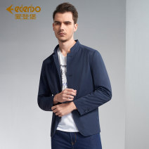 Jacket Edenbo / Edenburg Youth fashion thin standard Other leisure autumn Long sleeves Wear out stand collar Punk youth routine Single breasted Loose cuff Autumn 2020 Same model in shopping mall (sold online and offline) wool