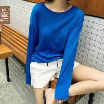 T-shirt Blue / blue Single size (stock), single size (order for 15 days) Summer of 2018 Long sleeves Crew neck Straight cylinder Regular routine commute cotton 51% (inclusive) - 70% (inclusive) 30-34 years old Korean version Solid color Municipal shipping department